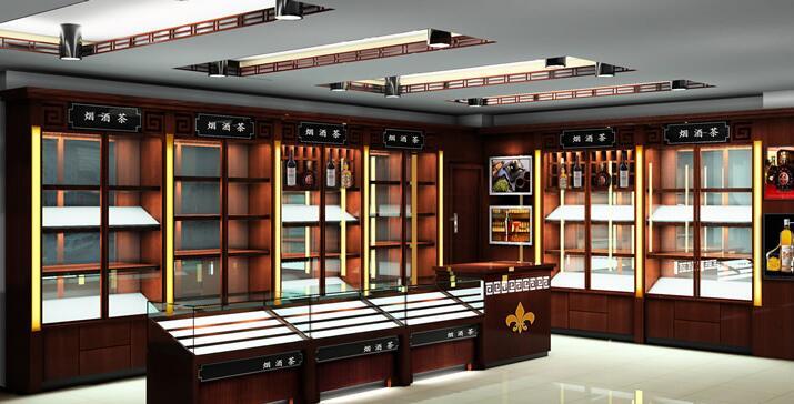 高档烟酒店装修效果图的设计要点是什么